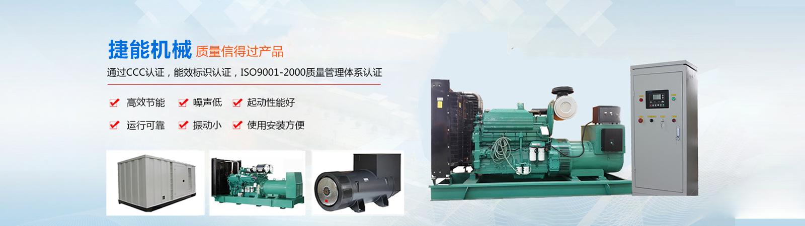 郑州发电机租赁
